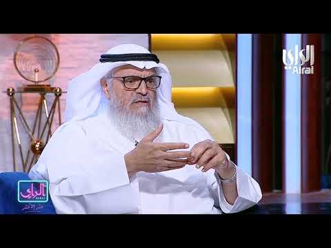 مقابلة د. محمد الشرهان