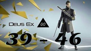 DEUS EX GO : ИГРА НА АНДРОИД : УРОВНИ 39 - 46