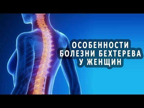 Лечение суставов с помощью магнита
