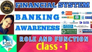 IBPS RRB PO : Financial &  Banking Awareness class 1 in Home Tutorial