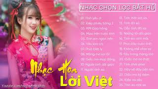 Tình Yêu Ơi, Mưa Trên Cuộc Tình - Liên Khúc Nhạc Hoa Lời Việt Hay Ngất Ngây, Chọn Lọc Ca Khúc Bất Hủ