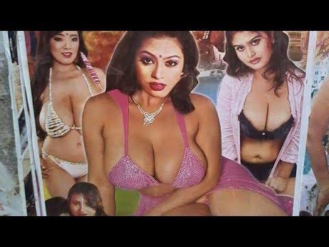New Bangla Hot Movie 2019 | Bangali Hot Movie 2019