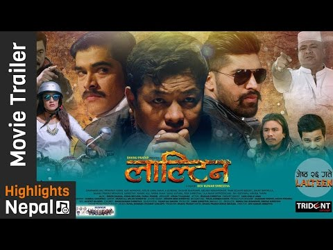 Nepali Movie Eklavya Trailer