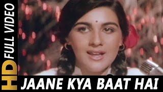 Jaane Kya Baat Hai Neend Nahi Aati Badi | Lata Mangeshkar