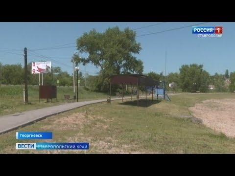 В георгиевске модернизируют городское озеро