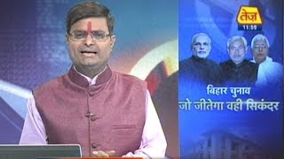 What Is Nitish Kumars And Narendra Modis Horoscope Ahead Of Bihar Results
