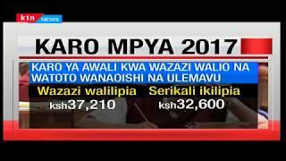Ni afueni kwa wazazi baada ya serikali kutoa mchakato mpya wa karo