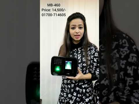 ZKTeco MB-460 || Multibio 460 || Jannat Video || Access Control