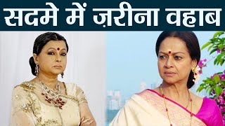 Rita Bhaduri: Zarina Wahab gets EMOTIONAL on Rita