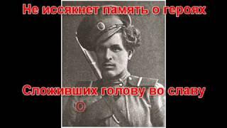 Подвиги Русских солдат/Козьма Крючков-донской казак