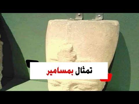 تثبيت تمثال أثري بمسامير في أسيوط !