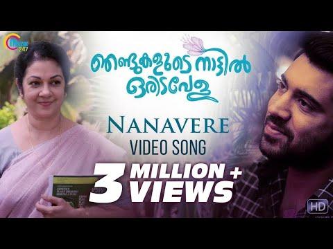 Nanavere Song - Njandukalude Naatil Oridavela