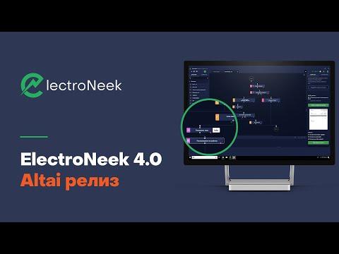 Видеообзор ElectroNeek