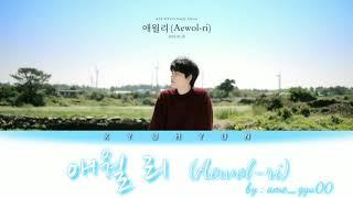 LYRICS[SUBINDO] 초 규현 (Kyuhyun)   '애월 리 (Aewol Ri) '
