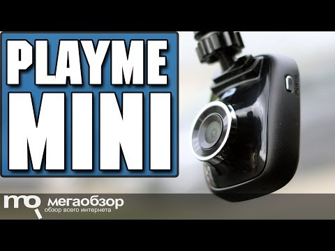 Playme MINI обзор видеорегистратора