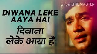 Deewana Leke aya hai Dil ka Tarana song cover with lyrics