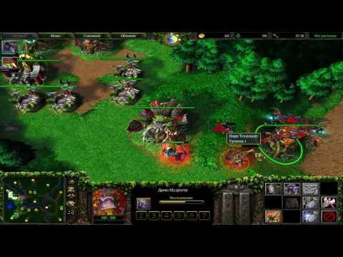 Когда твой сосед - Андрей  Warcraft 3 FFA