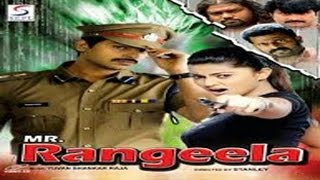Mr Rangeela  Dubbed Hindi Movies 2016 Full Movie HD L Srikanth Sneha Gayatri Jayaram