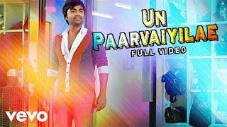 Un Paarvaiyilae Video  Sindhu, Moonisha, Pradeep