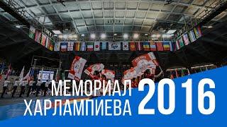 САМБО Мемориал Харлампиева 2016 - накануне старта