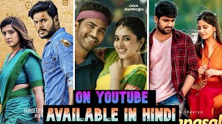 Top 6 New South Indian Hindi Dubbed Movies Now Available On YouTube   Sreekaram   Nartanasala   2021