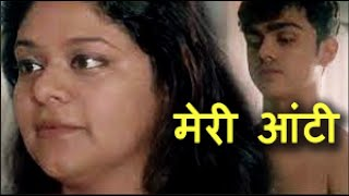 Download Video मेरी आंटी  | New Hindi Movie 2018 | Part 1 MP3 3GP MP4