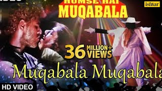 Muqabala Muqabala - Video Song | Hum Se Hai Muqabala | Parbhu Deva | A.R.Rahman | Best Dance Song