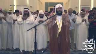 دعاء القارئ عبدالرحمن العوسي جامع الرفاع فيوز البحرين رمضان 1436