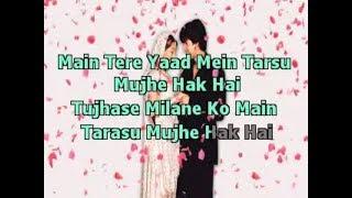Mujhe haq hai,lyrics.Viva - YouTube