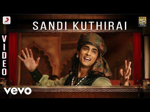 Sandi Kuthirai