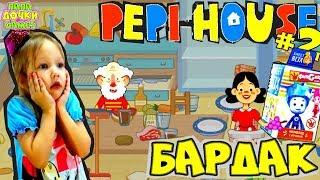 ВЕСЕЛАЯ Семейная игра мультик Pepi House 2. ПОЛНЫЙ БАРДАК у Пепи Хаус. Распаковка СВИТБОКС Sweet Box