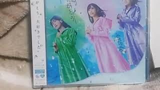 AKB48『失恋ありがとう〜初回限定盤typeB』開封作業動画😸