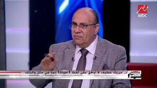 يجب ألا يعلم والديك أمرا عن أسرار بيتك.. د.مبروك عطية يشرح الدليل