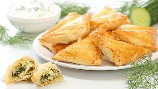 Spanakopita | Greek Spinach & Feta Pie
