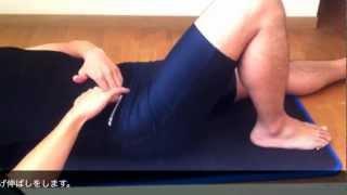 【足が上がらないときに!】腸腰筋をセルフリリース