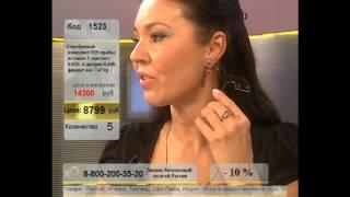 Скачать программе телепередач ювелирочка онлайн