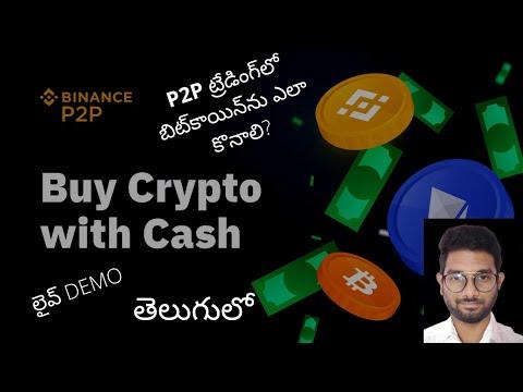 Cum pot tranzacționa bitcoin pe binanță