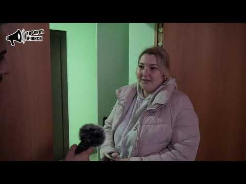 """Говорит Ачинск: """"как людей переселили из ветхого жилья в аварийное"""""""