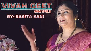 SAKHI HE RASE RASE DULHA / MAITHILI VIVAH GEET / BY BABITA RANI - Download this Video in MP3, M4A, WEBM, MP4, 3GP