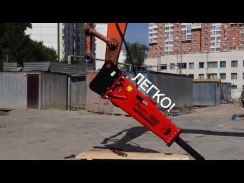 Гидромолот Impulse 500 Evolution  - демонтаж фундамента и бетонных блоков