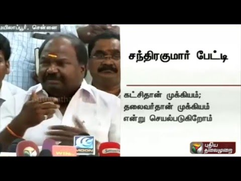 DMDK-is-under-control-of-Premalatha-Dissident-MLA-Chandrakumar
