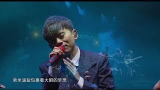 【純享版 全場】20180811 張杰2018未LIVE巡演北京站 PART2【藍光HD】【1080P】