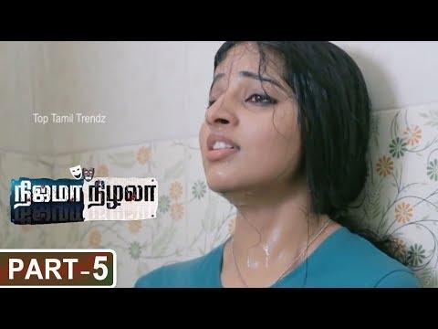 Nijama Nizhala Tamil Full Movie Part - 5    Akhil Kumar, Malavika Menon