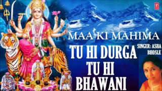 Tu Hi Durga Tu Hi Bhawani Devi Bhajan By ASHA BHOSLE I Full Audio Song Art Track I MAA KI MAHIMA - Download this Video in MP3, M4A, WEBM, MP4, 3GP