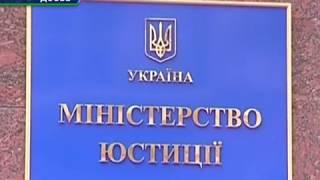 В Харькове создан штаб по работе с неплательщиками алиментов