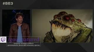 Fallout 76 Всё, что показали на E3: Кооператив, строительство, приквел | GoodNatured вещает