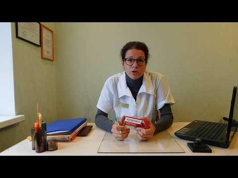 Таблетки от гипертонии длительного действия