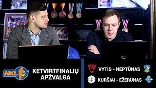 NKL ketvirtfinalio apžvalga (I dalis)