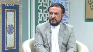 Farhang wa Tamadon Islam - Episode 108