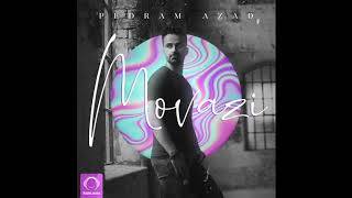 Pedram Azad - Movazi (Клипхои Эрони 2019)